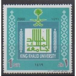 Saudi Arabia - 2000 - Nb 1061Q