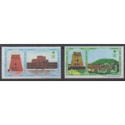 Saudi Arabia - 2002 - Nb 1074/1075 - Monuments
