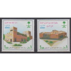 Saudi Arabia - 2001 - Nb 1066A/1066B - Monuments