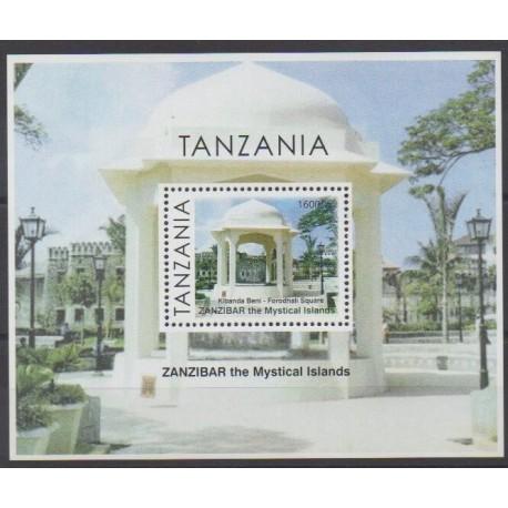Tanzania - 2013 - Nb BF598A - Parks and gardens