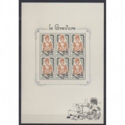 France - Blocks and sheets - 2020 - La gravure