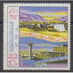 Saudi Arabia - 1975 - Nb 400