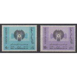Arabie saoudite - 1971 - No 342/343