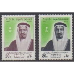 Saudi Arabia - 1977 - Nb 462/463