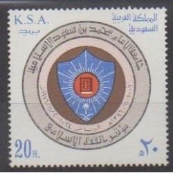Saudi Arabia - 1977 - Nb 445