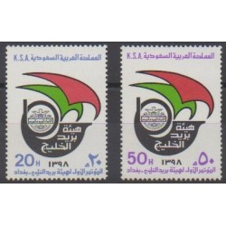 Arabie saoudite - 1979 - No 482/483 - Service postal