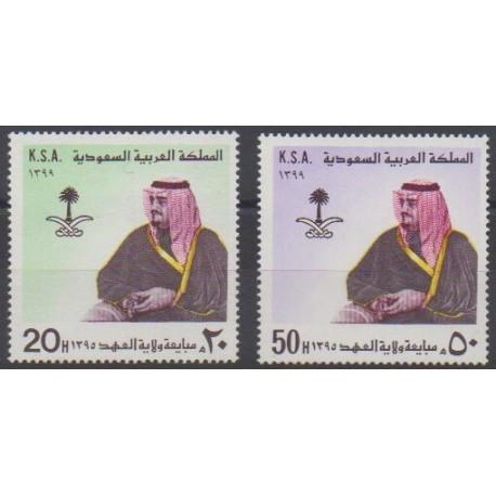 Saudi Arabia - 1979 - Nb 485/486