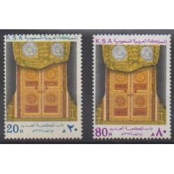 Saudi Arabia - 1979 - Nb 490/491