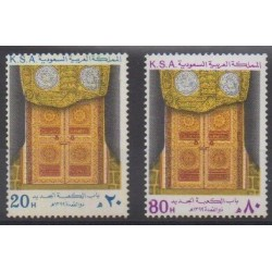 Arabie saoudite - 1979 - No 490/491
