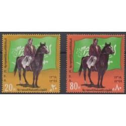 Arabie saoudite - 1980 - No 496/497 - Royauté - Principauté - Chevaux