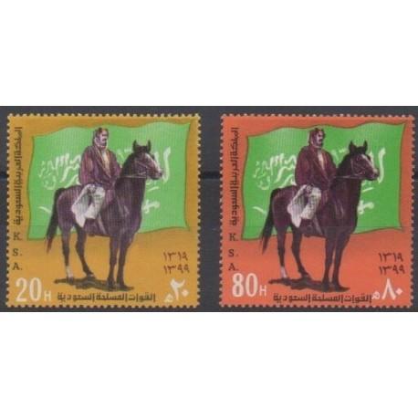 Saudi Arabia - 1980 - Nb 496/497 - Royalty - Horses
