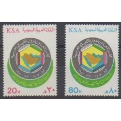 Saudi Arabia - 1981 - Nb 541/542