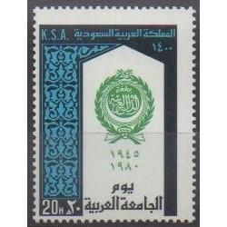 Saudi Arabia - 1980 - Nb 498