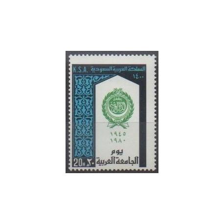 Arabie saoudite - 1980 - No 498