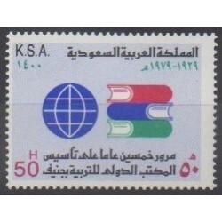 Saudi Arabia - 1980 - Nb 499
