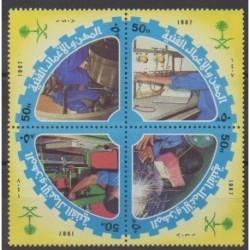 Arabie saoudite - 1987 - No 675/678 - Sciences et Techniques
