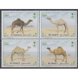 Saudi Arabia - 2008 - Nb 1223/1226 - Mamals