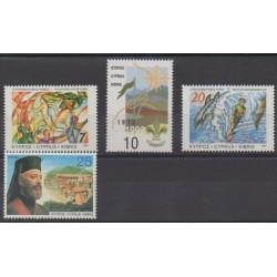 Chypre - 1993 - No 806/809