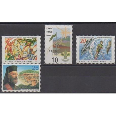 Cyprus - 1993 - Nb 806/809