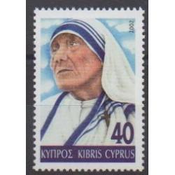 Chypre - 2002 - No 1005 - Religion - Célébrités