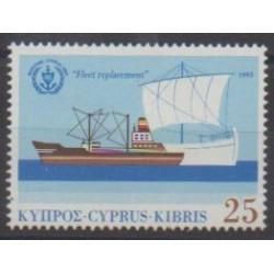Chypre - 1993 - No 817 - Navigation