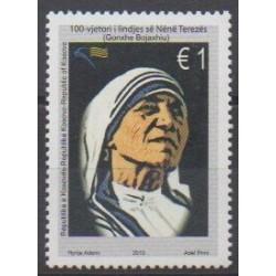 Kosovo - 2010 - No 63 - Religion - Célébrités