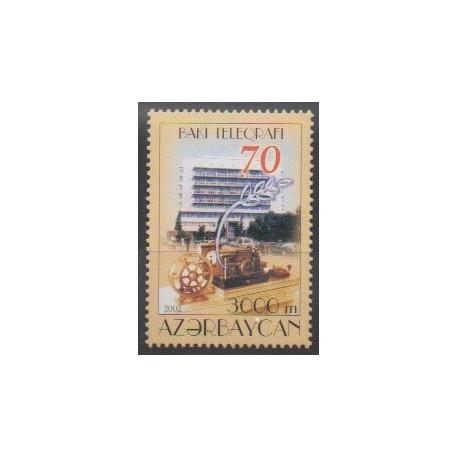 Azerbaïdjan - 2002 - No 446 - Télécommunications