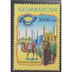 Azerbaijan - 2004 - Nb 501 - Various Historics Themes