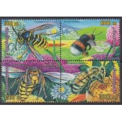 Azerbaïdjan - 2005 - No 530/533 - Insectes