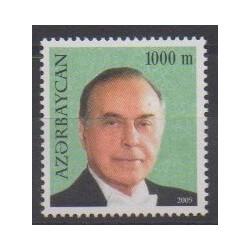 Azerbaïdjan - 2005 - No 522 - Célébrités