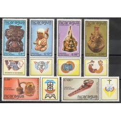 Nicaragua - 1988- No 1511 - PA1253/PA1257 - Christophe Colomb