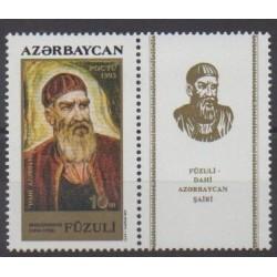 Azerbaïdjan - 1994 - No 121 - Littérature