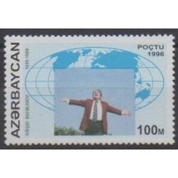 Azerbaïdjan - 1996 - No 260