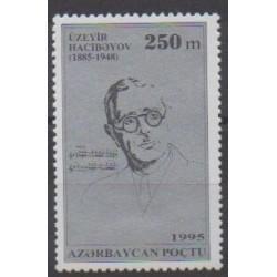 Azerbaïdjan - 1995 - No 220 - Musique