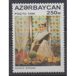 Azerbaijan - 1996 - Nb 259 - Costumes - Uniforms - Fashion - Gastronomy