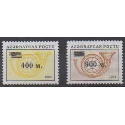 Azerbaijan - 1996 - Nb 250/251