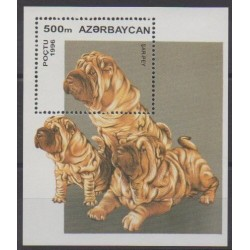 Azerbaijan - 1996 - Nb BF20 - Dogs