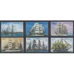 Azerbaïdjan - 1996 - No 307/312 - Navigation