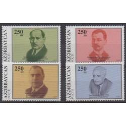 Azerbaïdjan - 1997 - No 314/317 - Célébrités