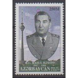 Azerbaïdjan - 1997 - No 318 - Célébrités