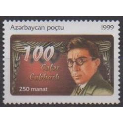 Azerbaijan - 1999 - Nb 392 - Celebrities