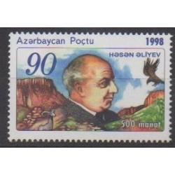 Azerbaïdjan - 1998 - No 383 - Célébrités - Environnement