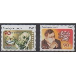 Azerbaijan - 2000 - Nb 415/416 - Literature