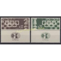 Israël - 1964 - No 263/264 - Echecs