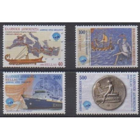 Greece - 1999 - Nb 1985/1988 - Boats