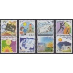 Grèce - 2005 - No 2277/2284