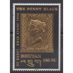 Bhutan - 1996 - Nb 1129 - Stamps on stamps
