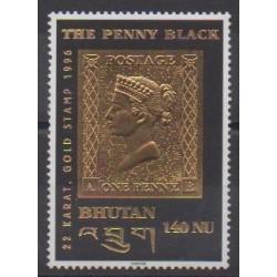 Bhoutan - 1996 - No 1129 - Timbres sur timbres