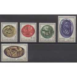 Greece - 1976 - Nb 1213/1217