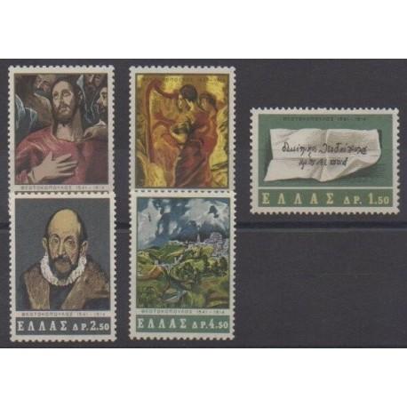 Greece - 1965 - Nb 848/852 - Paintings